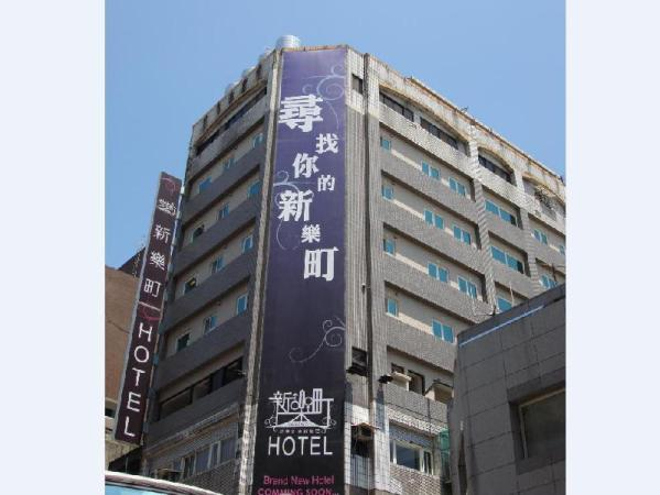 The Longstay Hotel Taipei
