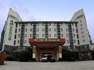 Jinjiang Inn Select Huangshan XinAn Avenue Old Street Branch
