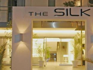 Hotel The Silk
