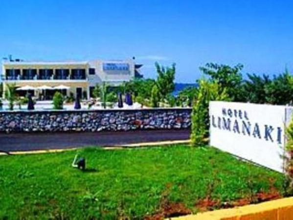 Limanaki Hotel Kefalonia