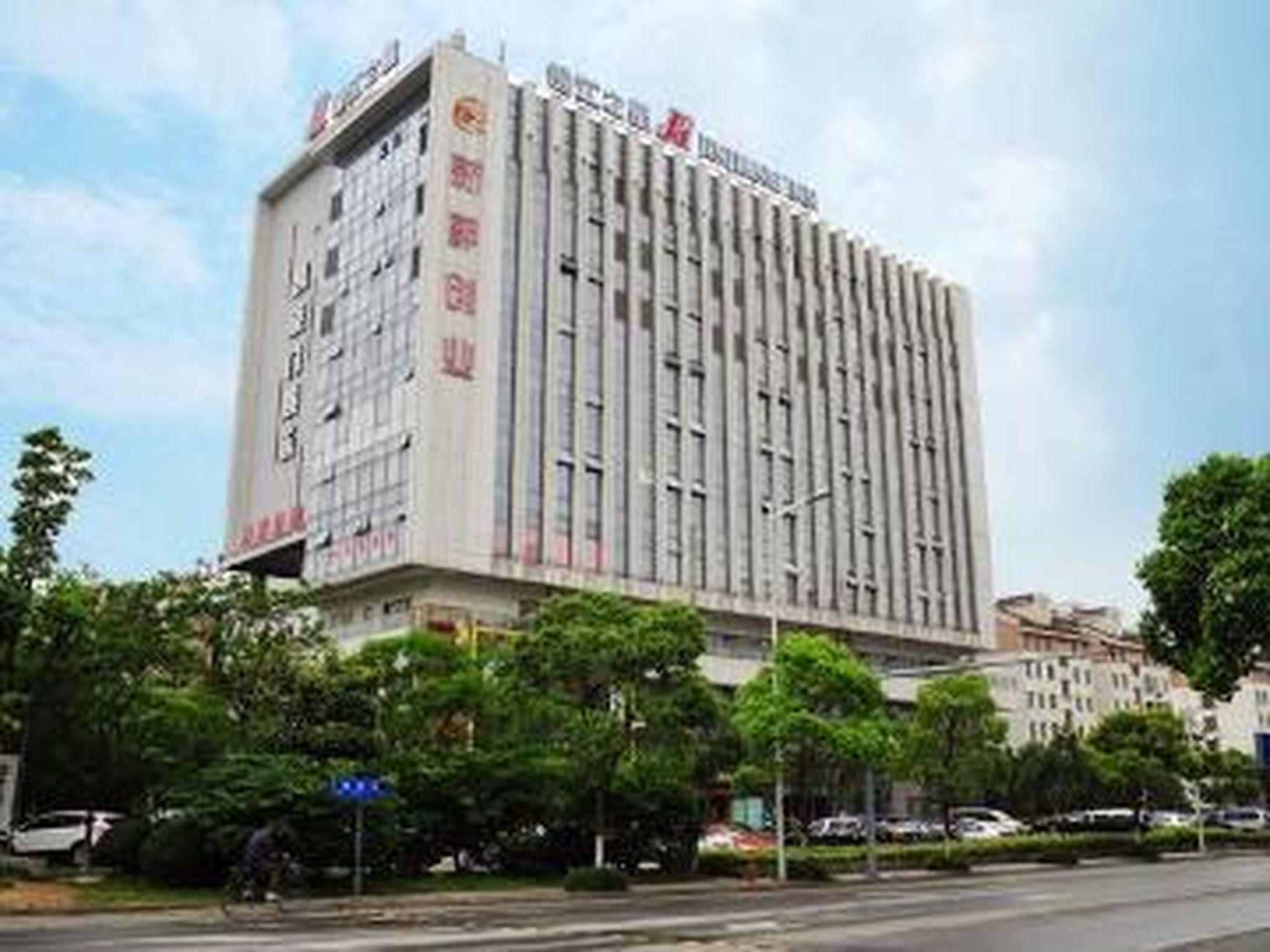 Jinjiang Inn Suzhou Canglang Xincheng