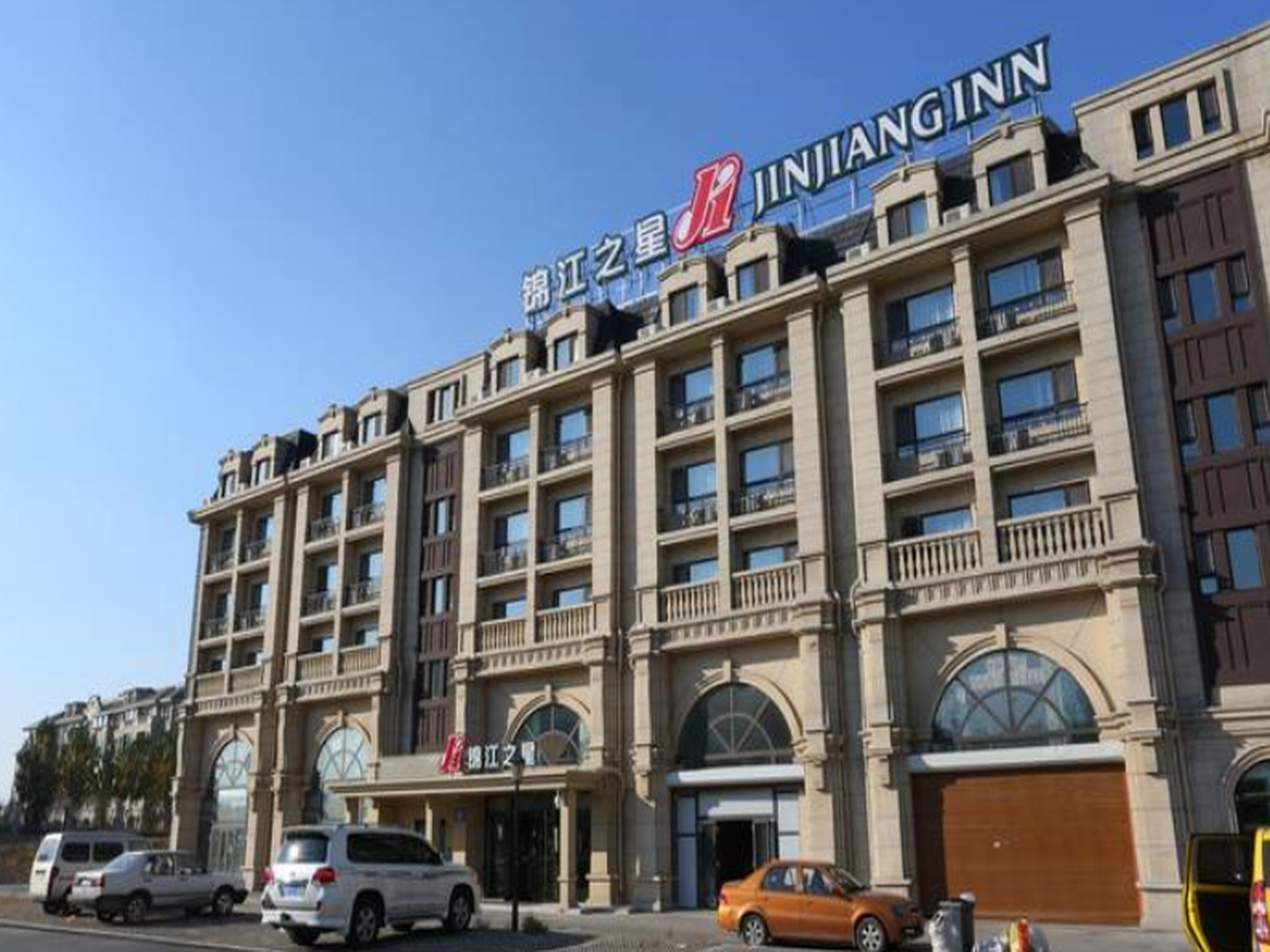 Jinjiang Inn Changchun City Hall
