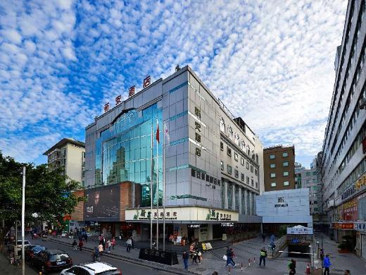 Shenzhen Sunon Hotel