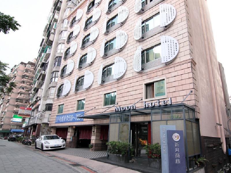 The Moon Hotel