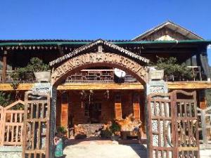 Sapa Heavenly Homestay