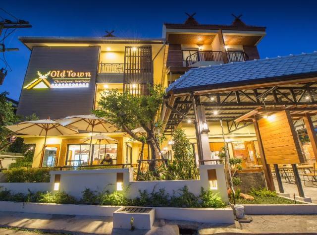 โอลด์ ทาวน์ เชียงใหม่ บูทิก – Old Town Chiangmai Boutique