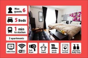 JA9 2 Bedroom Apartment in Shinjuku