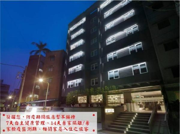 Dandy Hotel - Tianmu Branch Taipei