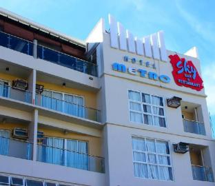 picture 1 of Hotel Metro