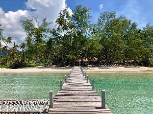 Ko Kut Ao Phrao Beach Resort เกาะกูด อ่าวพร้าว บีช รีสอร์ท