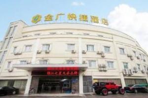 Jinjiang Inn Hotel Wuxi Gonghu Street Wanxiang City Branch