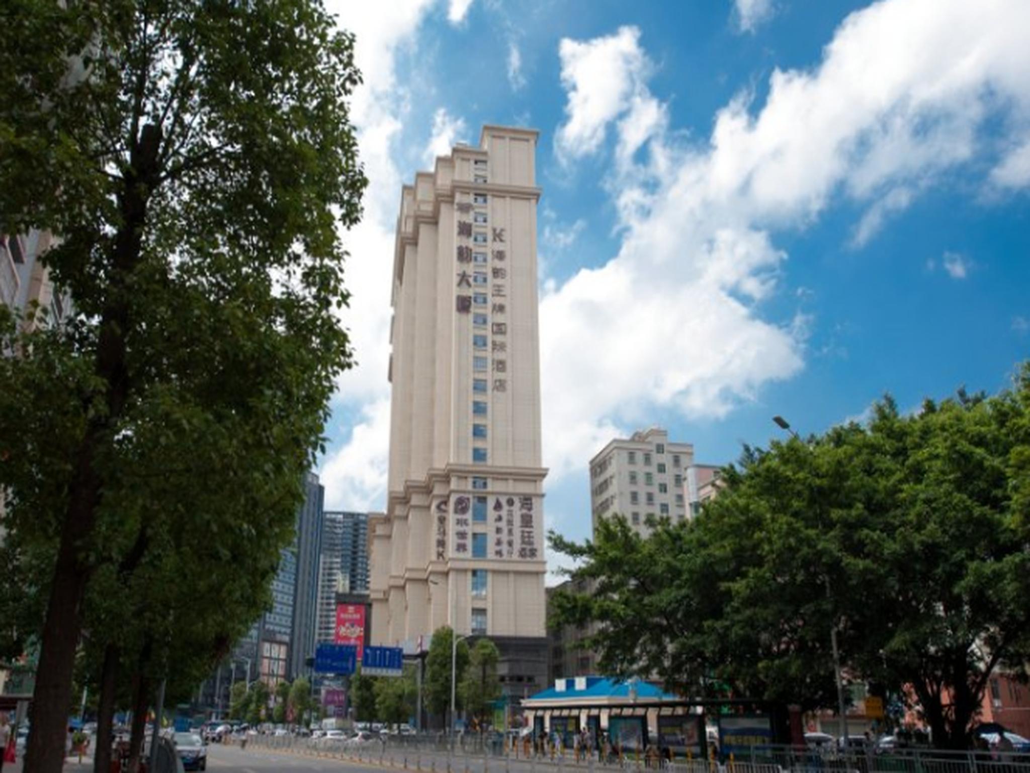 King International Hotel Shenzhen