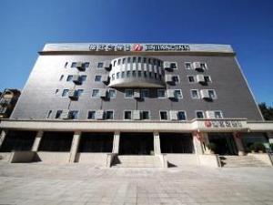 Jinjiang Inn Select Beijing Wukesong Branch