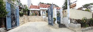 picture 4 of Guesthaven Baguio Bed and Breakfast