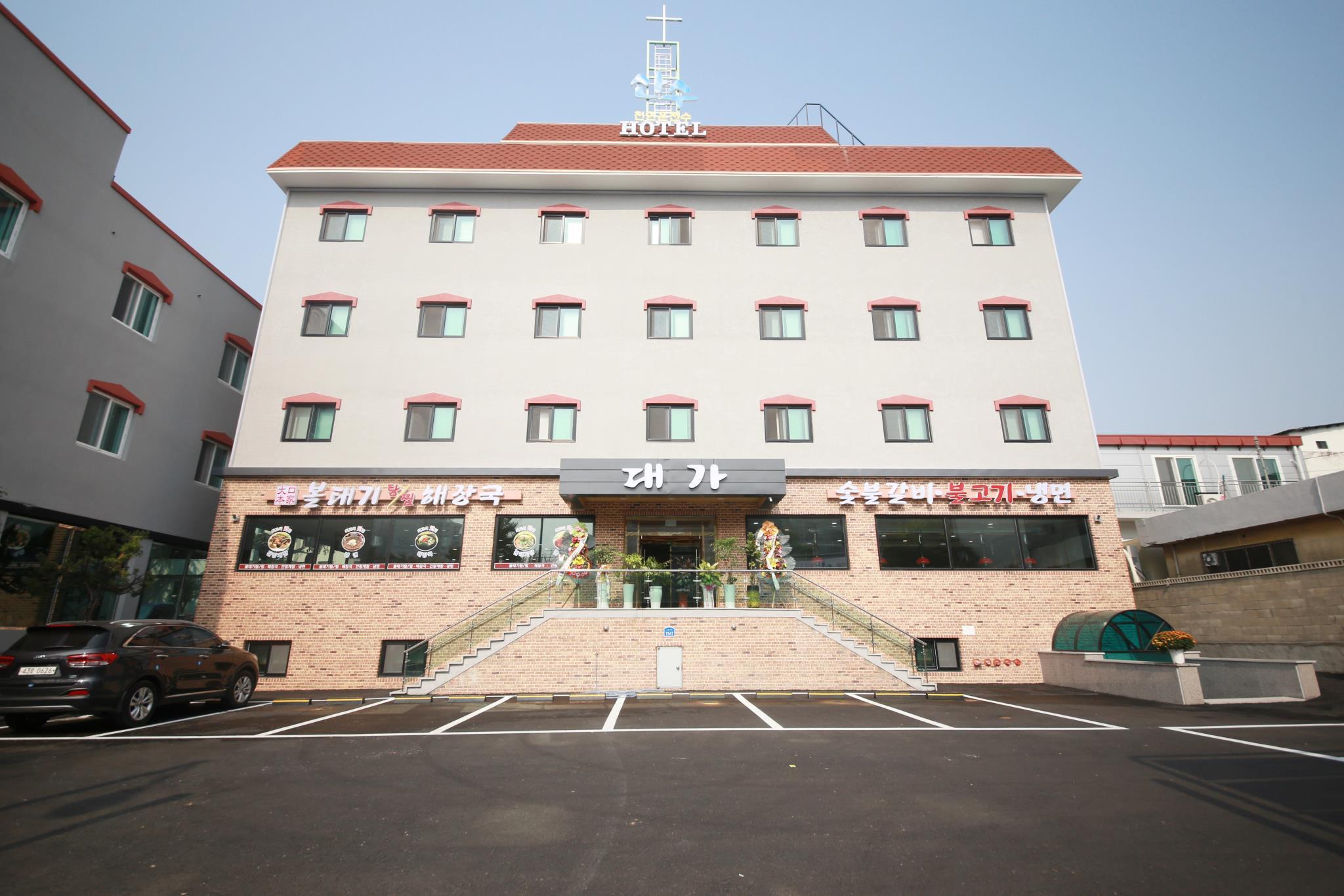 Sansu Hotel