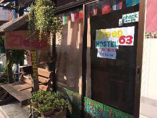 ZLEEP63 Hostel สลีป 63 โฮสเทล