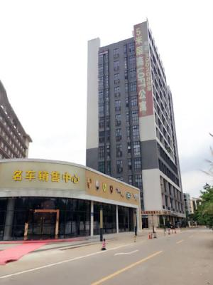 Yumi Serviced Apartment Shiqiao Metro Station Branch