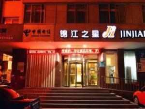 Jinjiang Inn Yantai Wanda Huanshan Road Branch