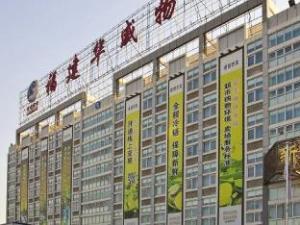 ジンジャン イン フチョウ カンシャン オリンピック ブランチ (Jinjiang Inn Fuzhou Cangshan Olympic Branch)