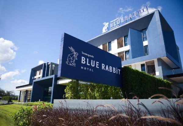 Blue rabbit hotel Chanthaburi