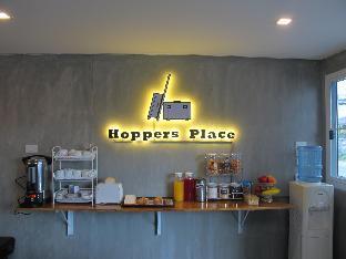 Hoppers Place Donmuang Hostel ฮ้อปเปอร์ เพลซ ดอนเมือง โฮสเทล