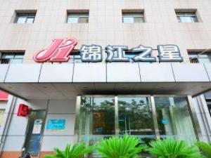 JInjiang Inn Wuhan Xu East Street Branch