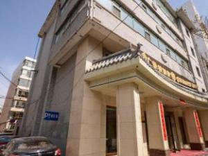 Jinjiang Inn Fengshang Xining Municipal Government Branch
