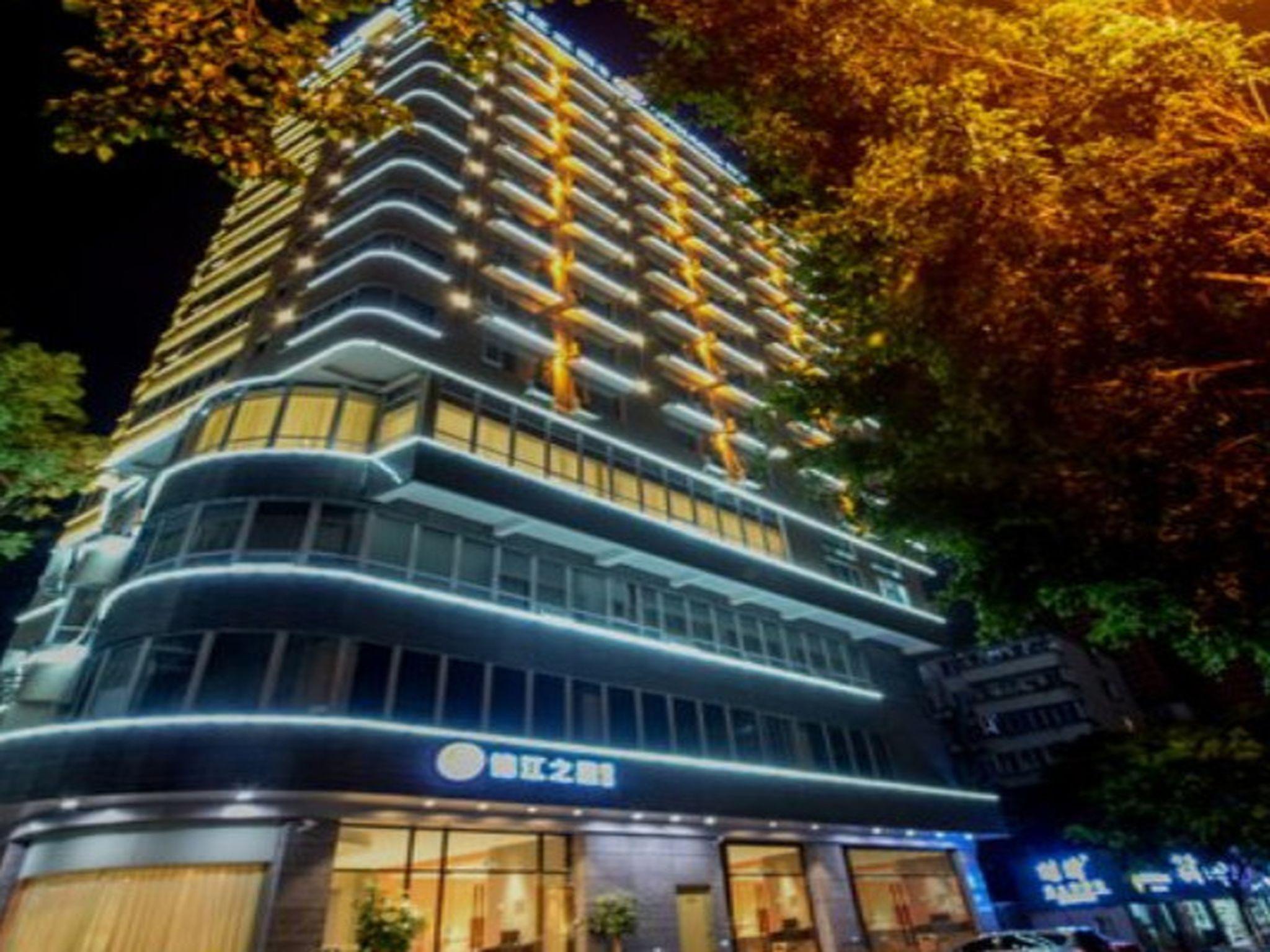 Jinjiang Inn Pinshang Nanning National Avenue TV Station Branch