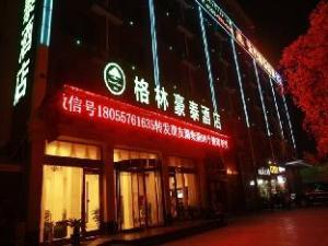 GreenTree Inn Anhui Suzhou si county  taoyuan road  garden business hotel