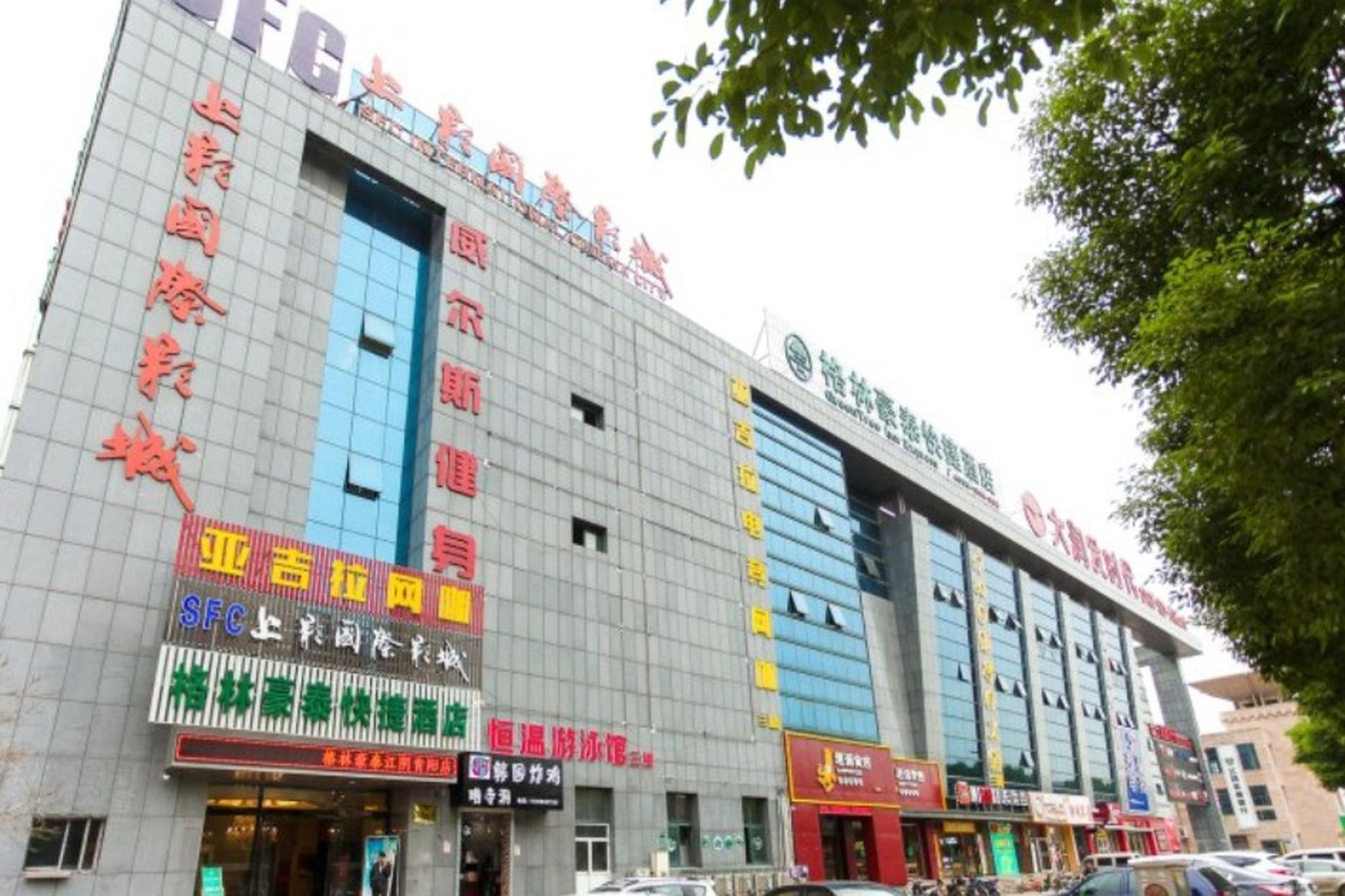 GreenTree Inn JiangSu Wuxi Jiangyin City QinGYAng Town Fuqian Road Express Hotel