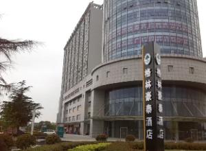 GreenTree Inn  Kunshan Lujia Hengtaiguoji Business Hotel