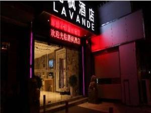 Lavande Hotel Shanghai Railway Station Branch