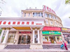 Vienna International Hotel Shanghai North Yanggao Road Branch