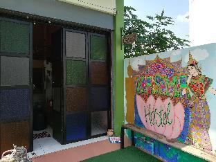 Karma hOMe hostel คาร์มา โฮม โฮสเทล