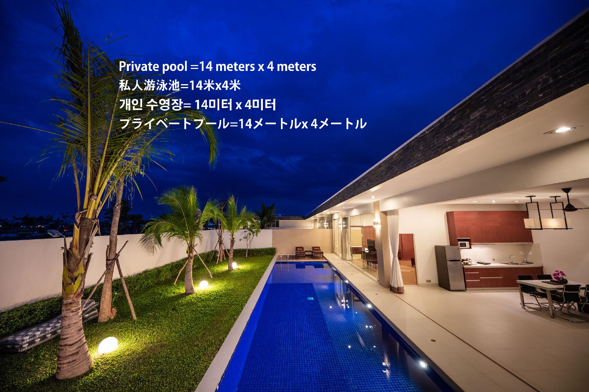 Angkor Rendezvous  Private Pool Villa