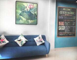 %name Cozy House 160 Ho Chi Minh City