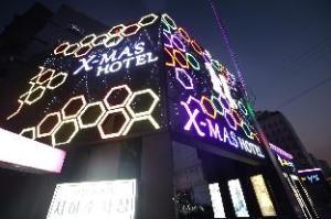 X-mas Hotel