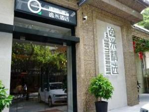 Yi Mi Hotel Guangzhou Kecun Metro Station Dunhe Branch