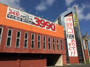 Hotel Chocola Nara - Adult Only