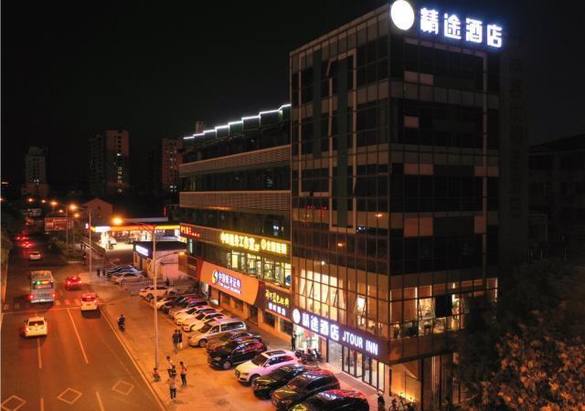 JTour Inn Wuxi Liangxi Road Wanda Plaza