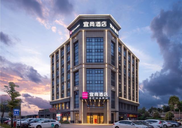 Echarm Hotel Changsha Huangxing Avenue Airport