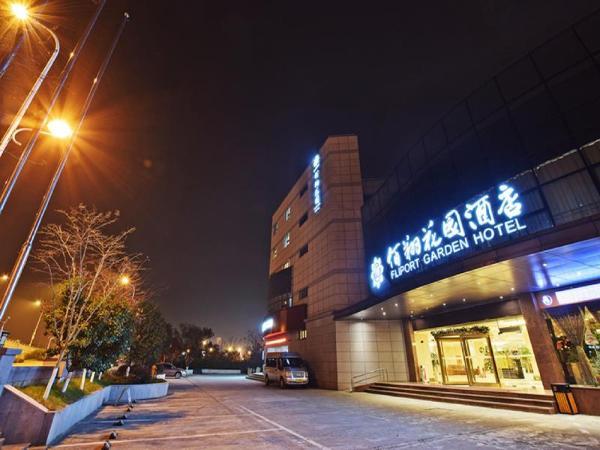 Fliport Garden Hotel Nanjing Nanjing