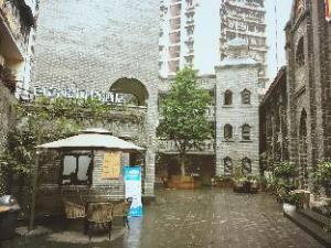 Nostalgic Lily Hotel