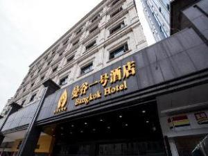 Shenzhen Bandkok Hotel