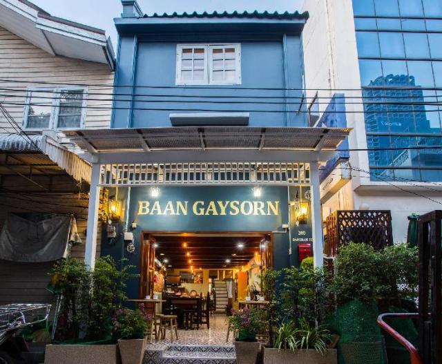 บ้านเกษร แอท บางรัก – Baan Gaysorn @Bangrak