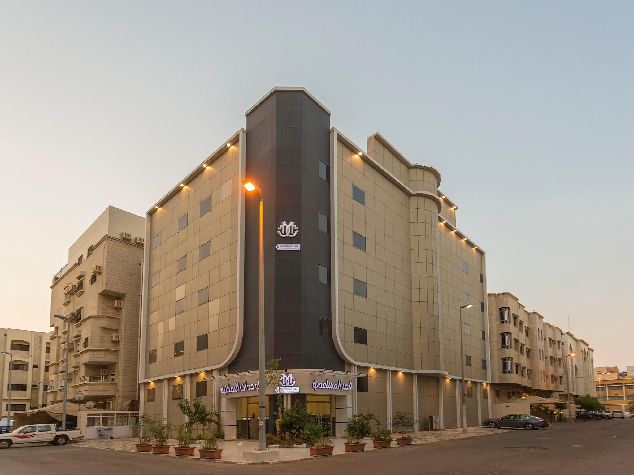 Almsaeidih Palace   Al Hamra