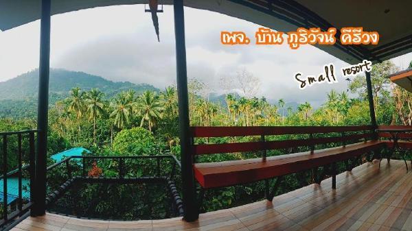Baan Bhuriwat Kiriwong Nakhon Si Thammarat