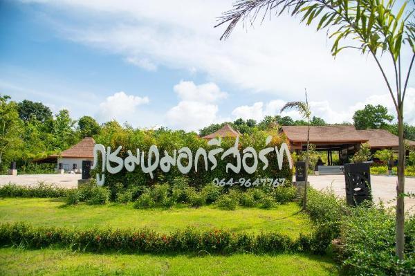 Poochommhok Resort Sangkhla Buri