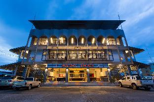 Holiday Station Hostel ฮอลิเดย์ สเตชั่น โฮสเทล