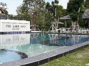 The Lake Hill เดอะ เลค ฮิลล์